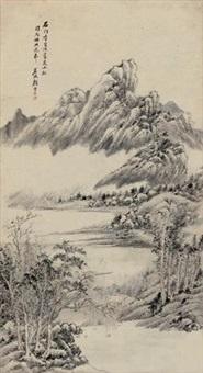 仿古山水 by gu yun