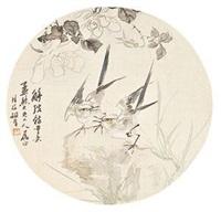 鸟语图团扇 by hu tiemei