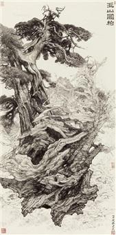 玉山圆柏 by luo jianwu