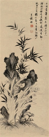 rock bamboo and daffodils by wang guxiang