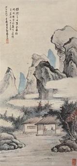 山居图 by xu yao