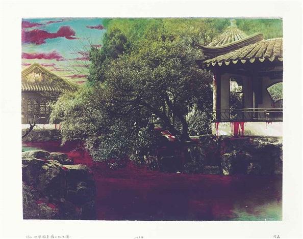 chinese landscape suzhou zhouzheng garden by hong lei