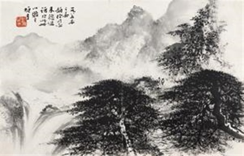 松瀑图 waterfall and pine tree by li xiongcai