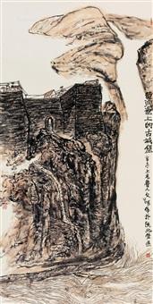 江边城堡 by jiang wenzhan