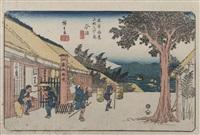 yawata, niekawa, nakatsugawa, tarui and imasu, oban yoko-e (5 works from kisokaido rokujukyu tsugi no uchi) by ando hiroshige