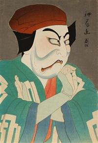 the kabuki actor matsumoto koshiro vii as sekibei by koka yamamura