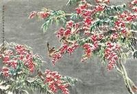 戏雪 by liu yong