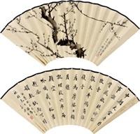 致刘咏祯书绘扇面 (一件) by mei lanfang and jiang miaoxiang
