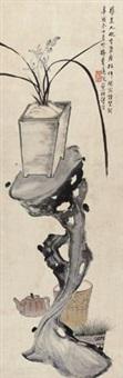 盆兰图 by wang shishen
