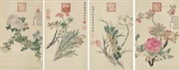 花卉 (in 4 parts) by empress dowager cixi
