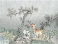 晨曦 by zeng jianyong