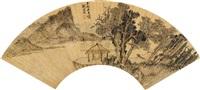 landscape by liu yuanqi