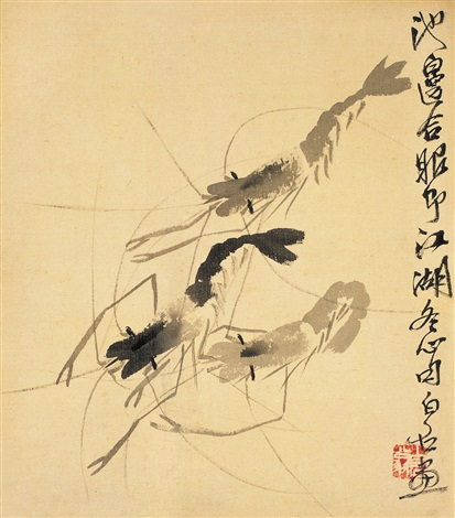 三虾图 three prawns by qi baishi
