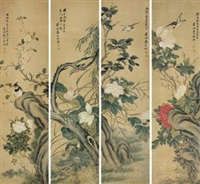 花鸟 (in 4 parts) by ma jiatong