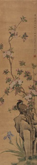 桃花锦鸡 (pheasant and flowers) by xu sizhen