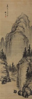 山居图 (landscape) by jiang jiapu
