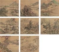 landscape by zhuang jiongsheng