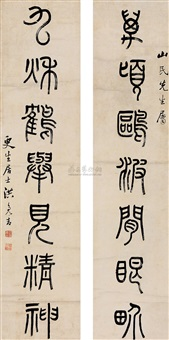 篆书书法 (calligraphy) (2 works) by hong liangji