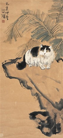 蕉阴凝视图 cat under the musa basjoo tree by xu beihong