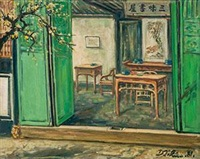 三味书屋 by lin dachuan