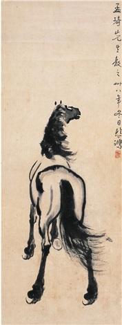 立马图 horse by xu beihong