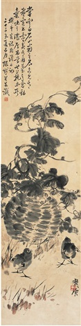 田园生趣图 chicks and watermelon by qi baishi