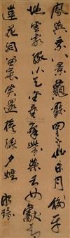 running script by jiang dejing