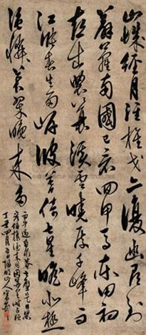 草书七言诗 calligraphy by wang shouren