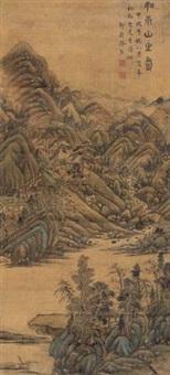 如南山之寿 (landscape) by xu jian