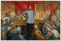 毛主席在湘赣边界党的第一次代表大会上 (chairman mao at the 1st congress of party representatives in bordering areas between hunan and jiangxi) by liu shiqun