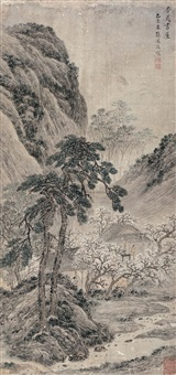landscape by zhang fengyi