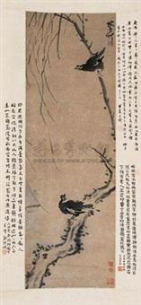 花鸟 (birds on tree) by kan yunzhou