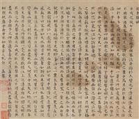 regular scrit by zhan xiyuan