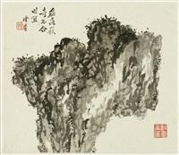 verschiedene darstellungen von gestein (album w/6 works) by luo chaohan