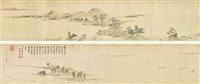 landscape in zhongling by wen dian