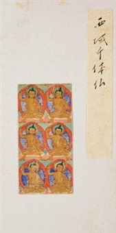 唐 佛画像 by anonymous-chinese (tang dynasty)