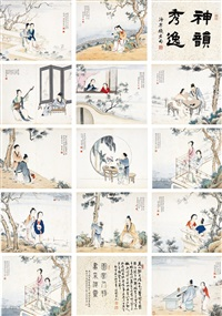 工笔人物册 (album of figures) (album of 14) by lin xueyan