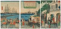 bankoku meisho zukushi no uchi igirisu london kaiko (vues prises dans les pays étrangers, le pont de londres chez les anglais)(oban tate-e; 2 parts of a triptych) by utagawa yoshitora