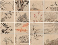 罗遯夫夫妇合璧册 (collection of paintings) (album w/16 works) by fang wanyi and luo ping
