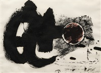 circle ii (sold with 282b; set of 2) by antoni tàpies