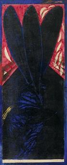 blatt-träger (abstrakte komposition) by wolfgang glöckler