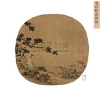 meditation by xia gui