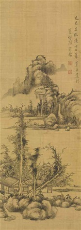 landscape after old masters by zhang zongcang