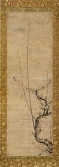 明 梅 by liu shiru