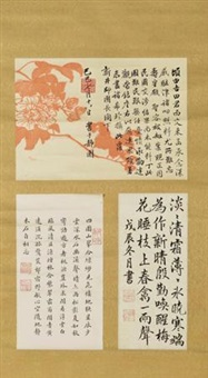 楷书诗文 (calligraphy) (3 works) by emperor xuantong