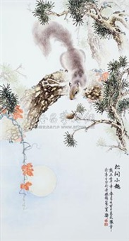 "粉彩""松间小趣图""中堂 (a famille-rose squirrel plaque) by tu xusheng"