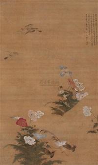 珍禽丛艳图 (treasured birds) by xu yong