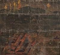 约14世纪 春日曼荼罗 by anonymous-chinese (14)