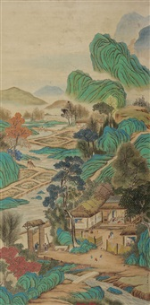 农家乐 (landscape and character) by jia quan