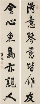 行书七言联 对联 (couplet) by zhang zhao